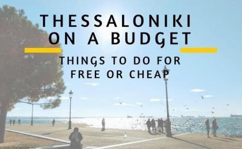 Thessaloniki engl e1523992534503
